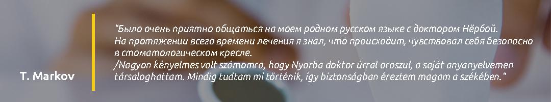 Gáspár Medical Center Dr. Nyorba Péter páciens vélemény